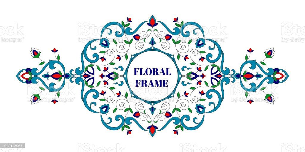 Vintage Blumen Hochzeit Rahmen Vektor Orientalische Arabische Muster ...