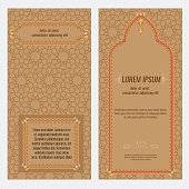Vintage islamic style brochure and flyer design luxury template