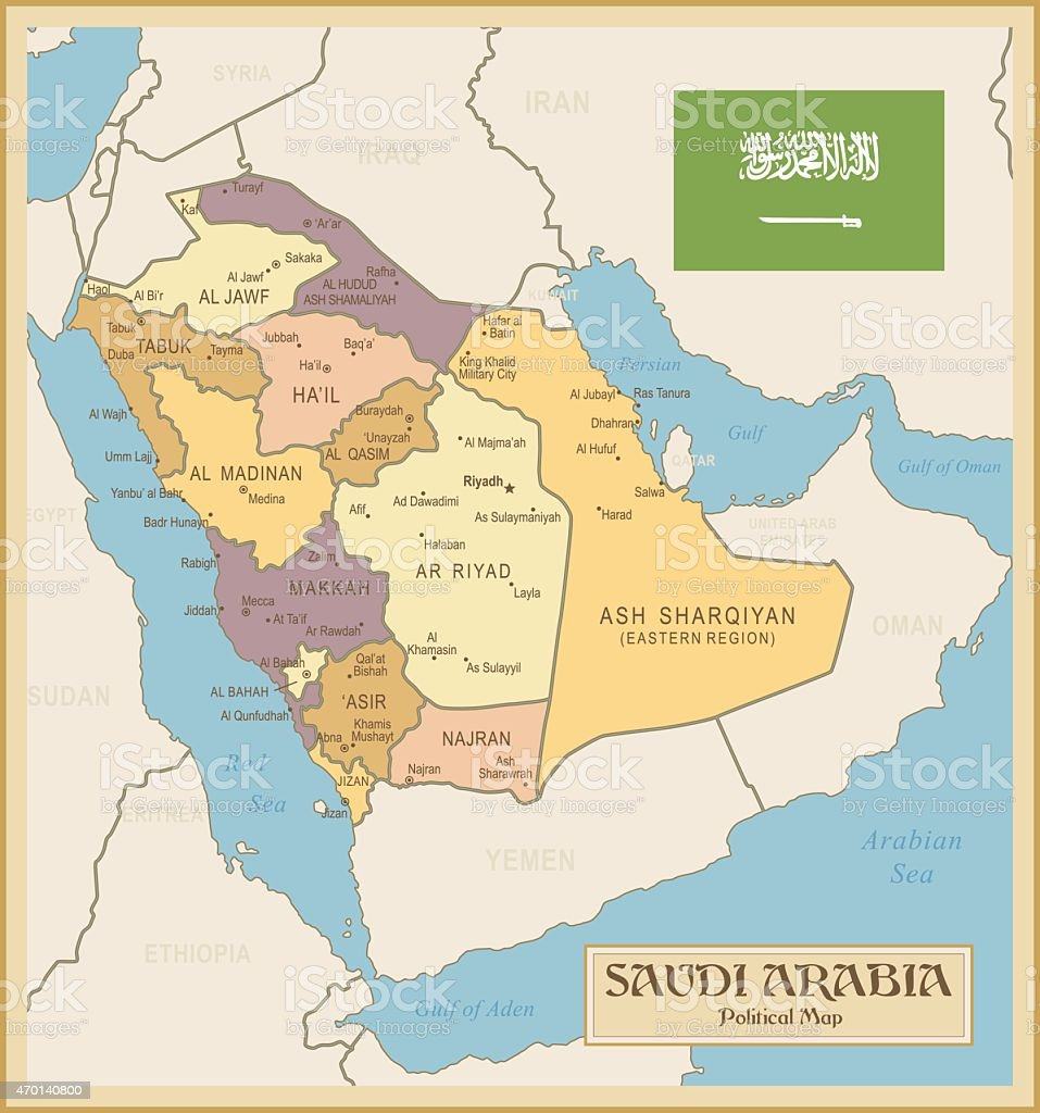 Vintage Map Of Saudi Arabia Stock Vector Art More Images of 2015