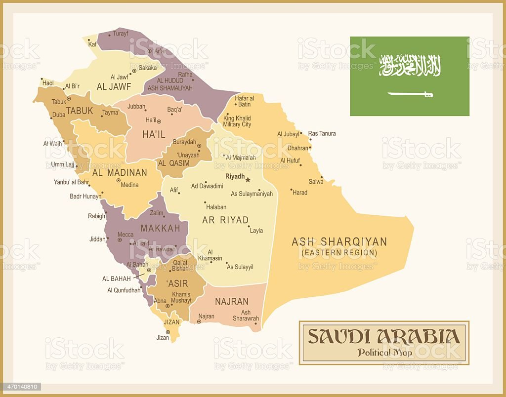 Vintage Map Of Saudi Arabia Stock Vector Art More Images of 2015