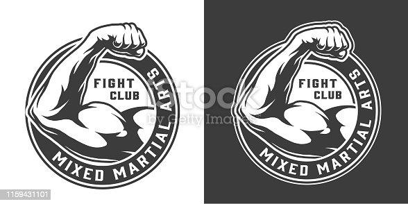 Vintage monochrome fight club emblem