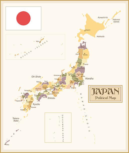 a vintage political map of japan - hiroshima stock illustrations