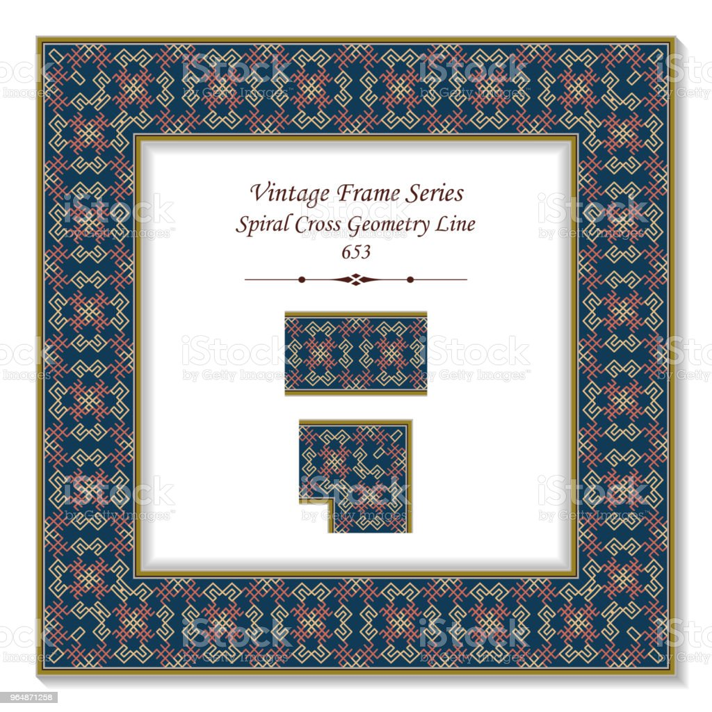 Vintage square 3D frame spiral cross geometry line royalty-free vintage square 3d frame spiral cross geometry line stock vector art & more images of backdrop - artificial scene