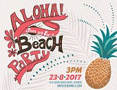 Vintage Style Luau Party Invitation Template, drawn in the fun cartoon style of the 1950s and 1960s. Palm leaves and pineapple. Designed to look like old illustrated cookbooks or advertising art. Hand drawn typography