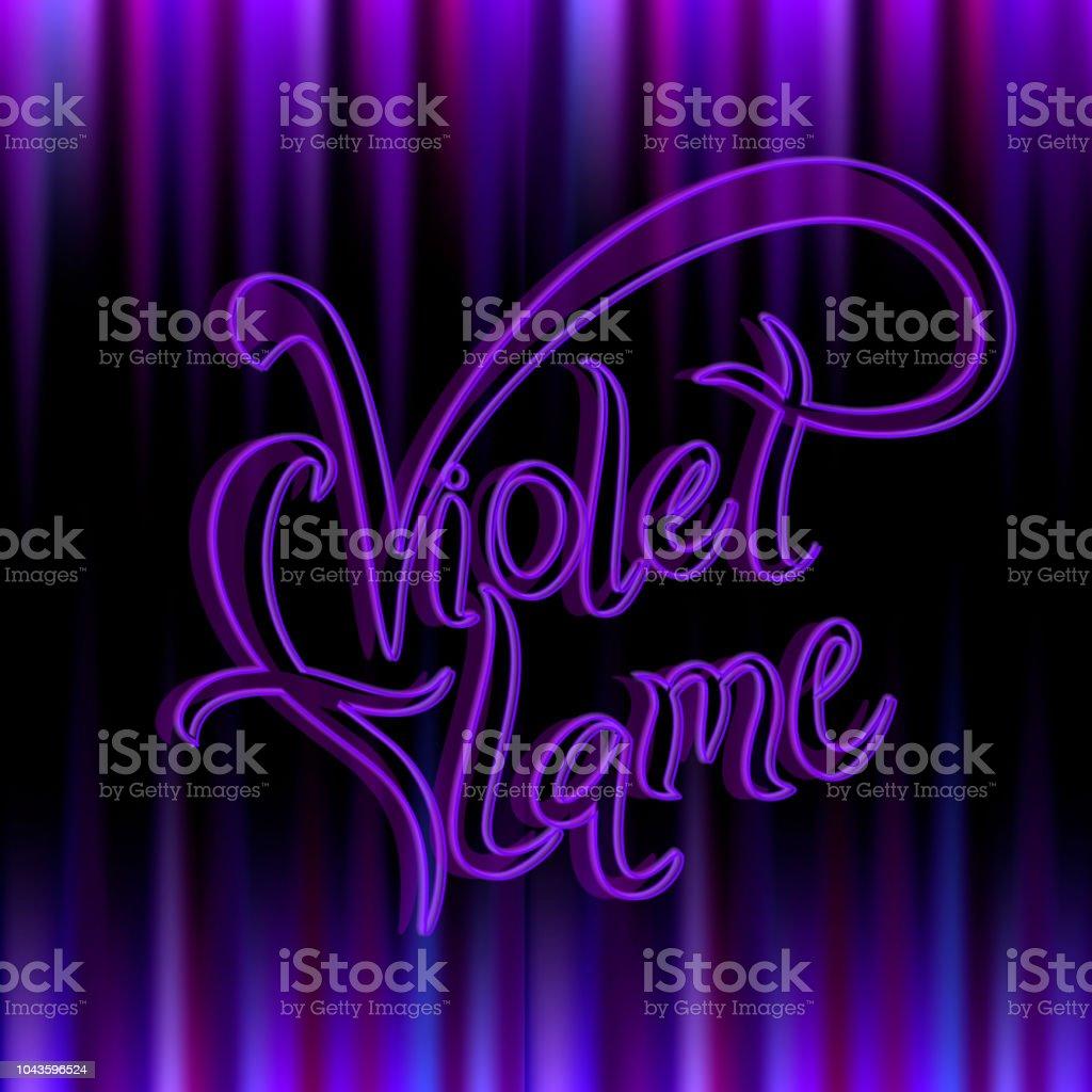 Violette Flamme. Göttliche Energie. Transmutation. Die Flamme von Saint Germain. Vektor. – Vektorgrafik
