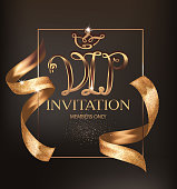 Vip invitation banner with gold ribbon and calligraphic letters. Vector illustration