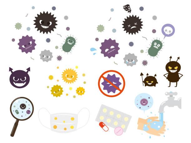 ウイルスセット1 - 花粉点のイラスト素材/クリップアート素材/マンガ素材/アイコン素材