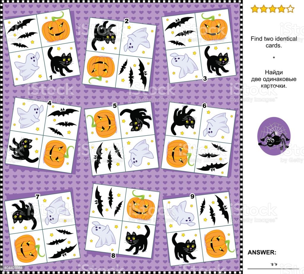 Visual Riddle Find Two Identical Cards With Halloween Holiday
