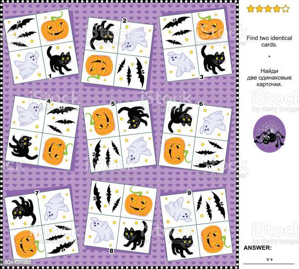 Visual riddle find two identical cards with halloween holiday symbols vector id804404688?b=1&k=6&m=804404688&s=612x612&h=vmqt1bzionsaqpsab5xc3lvmilygr4rcnwnbwcsqtqi=