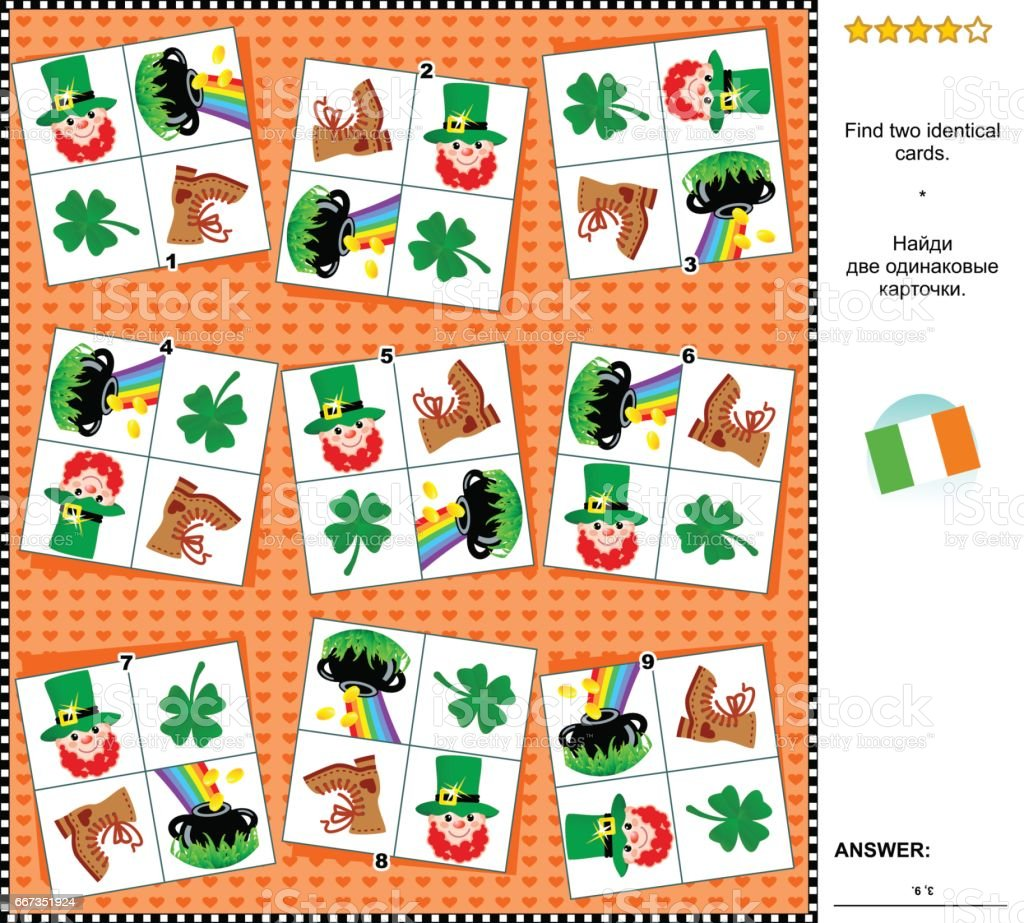 Visual Riddle Find Two Identical Cards With St Patricks Day Symbols