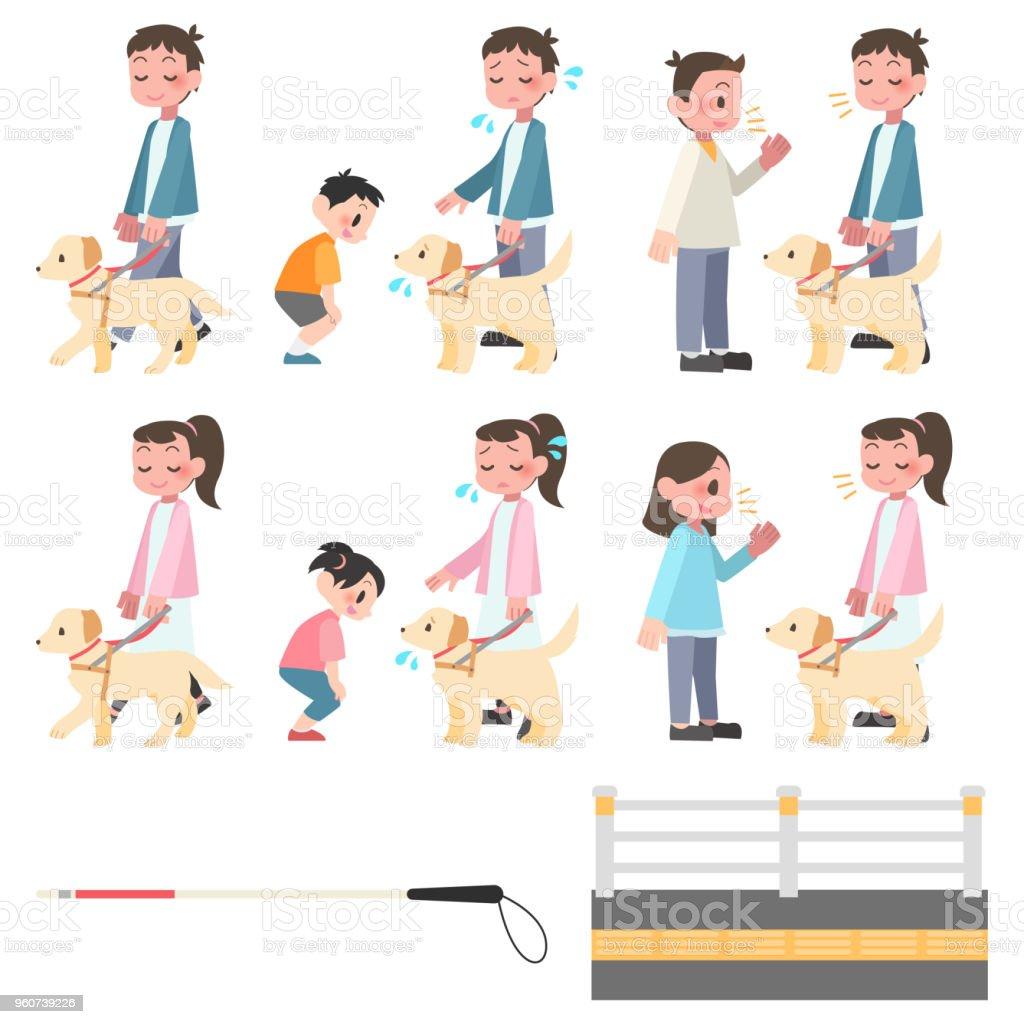 盲導犬を伴う視覚障害者のセット ベクターアートイラスト