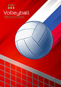 Engraving blue volleyball on the net and shadow line  illustration with red blue white color stripe in Russia theme on red dynamic background