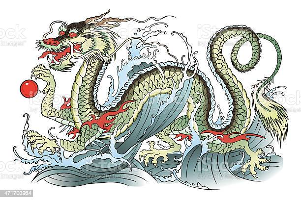 Water Dragon Stock Illustration - Download Image Now