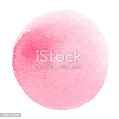 istock Watercolor brush stroke 1256999012