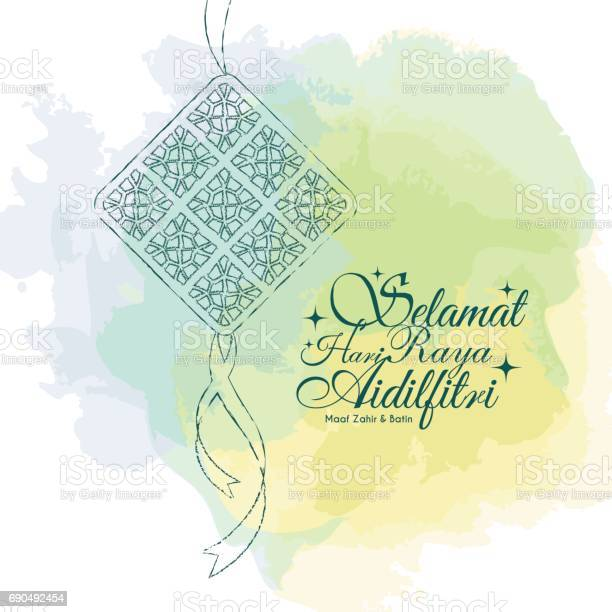 Idul Fitri Free Vector Art 29 Free Downloads
