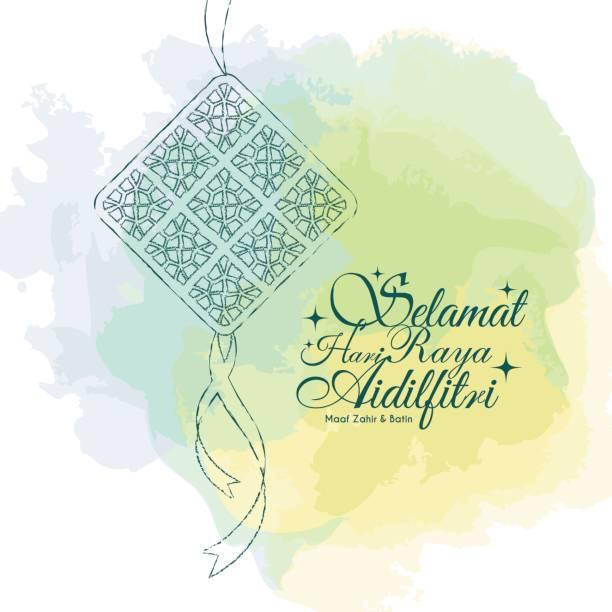 ilustraciones, imágenes clip art, dibujos animados e iconos de stock de ketupat acuarela 2 - eid mubarak