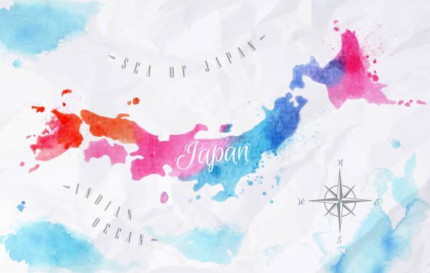 ブルーウォーターカラーマップ日本ピンク - 日本 地図点のイラスト素材/クリップアート素材/マンガ素材/アイコン素材