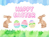 Watercolor style easter illustration set (rabbits silhouette, Easter eggs, meadow, blue sky)