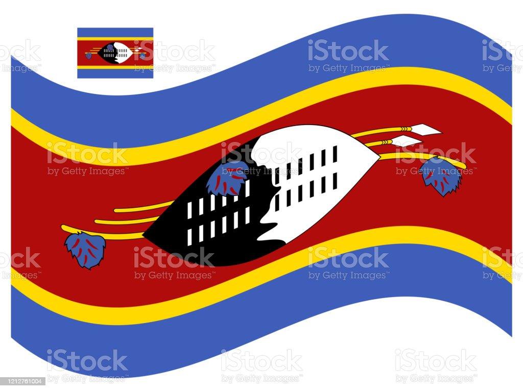 スワジランド 王国