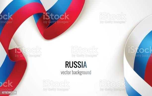 Waving russian flag on white background vector id679286228?b=1&k=6&m=679286228&s=612x612&h=4ohnvh7tqvwzjf9v00wqinazh9cjizfdmi7vzy k5ga=