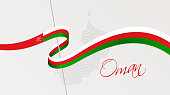 Wavy national flag and radial dotted halftone map of Oman