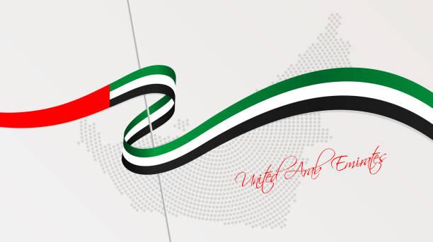 wavy national flag and radial dotted halftone map of united arab emirates - uae flag stock illustrations