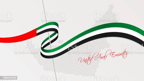 Wavy National Flag And Radial Dotted Halftone Map Of United Arab Emirates - Stockowe grafiki wektorowe i więcej obrazów Abstrakcja