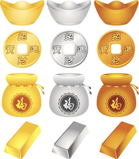 Wealth design elements Wealth design elements set ingot stock illustrations