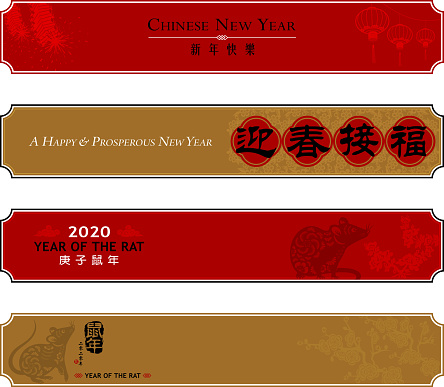 Web Banner for Chinese New Year