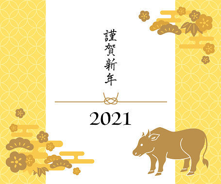 Web Banner for New Year