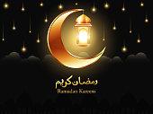 Ramadan kareem with crescent and arabic lantern vector illustration