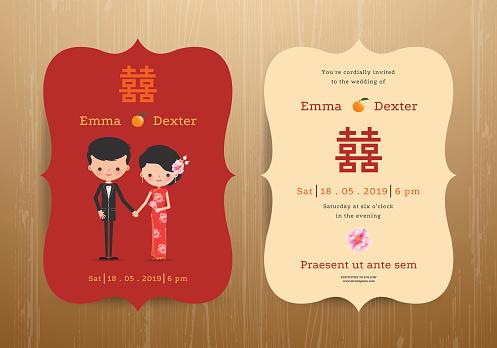Wedding invitation card Chinese cartoon bride and groom