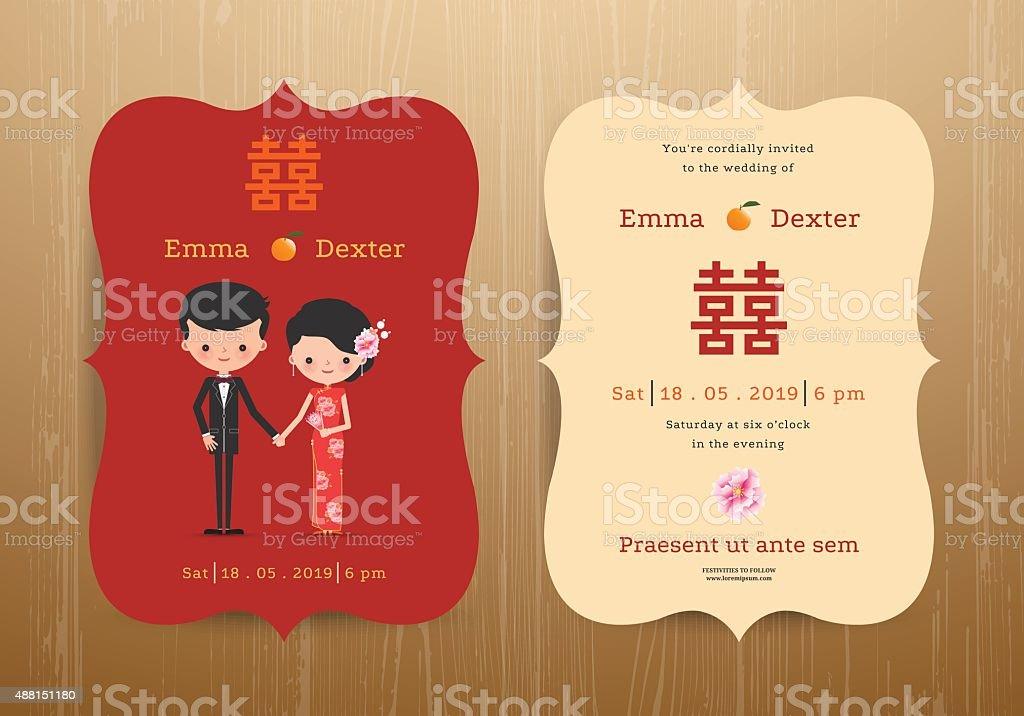 Wedding invitation card Chinese cartoon bride and groom vector art illustration