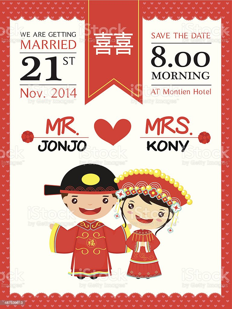 Wedding Invitation Card Template Stock Illustration