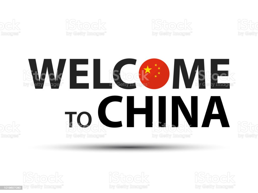 Welcome To China Symbol Simple Modern Chinese Icon Isolated On White
