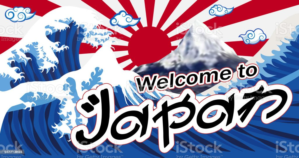 welcome to japan banner with wave rising sun flag stock vector art rh istockphoto com  rising sun flag vector free