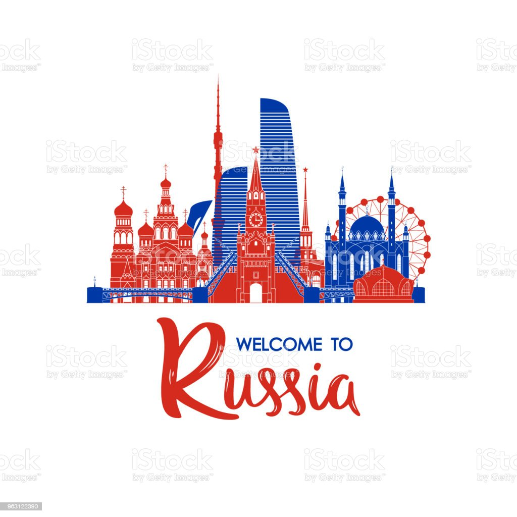 Welcome to russia greeting banner russian landmarks vector landscape welcome to russia greeting banner russian landmarks vector landscape royalty free welcome m4hsunfo