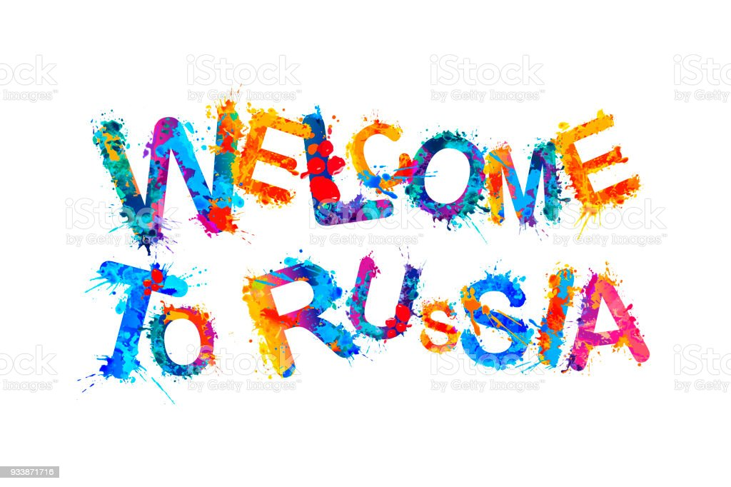 Welcome To Russia Ssplash Paint Letters Stock Vector Art More