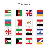 Western Asia Postage Stamp Flags Collection