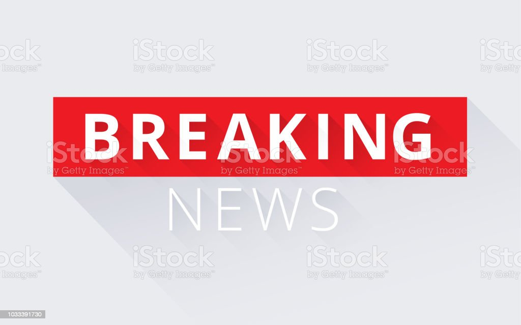 White And Red Breaking News Background Stock Illustration