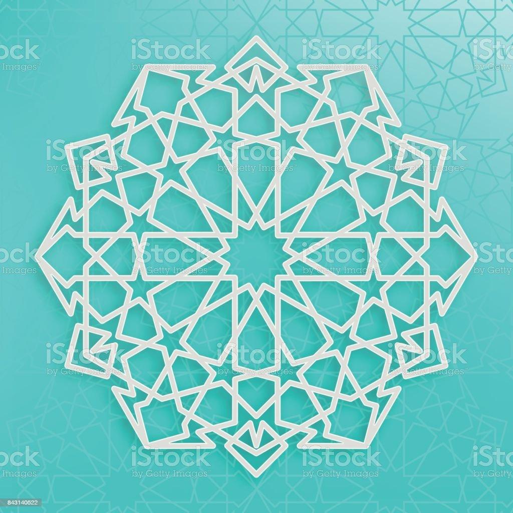 White Arabic ornament on a blue background. Eastern Islamic framework. Vector illustration. vector art illustration