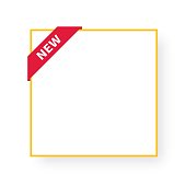 White blank frame with corner ribbon and yellow outline. Blank banner template for web and print use. New sticker label. Sticker icon with text. Product stickers with offer.