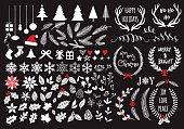 White Christmas, vector set