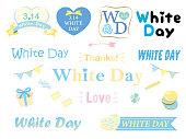 白い day6