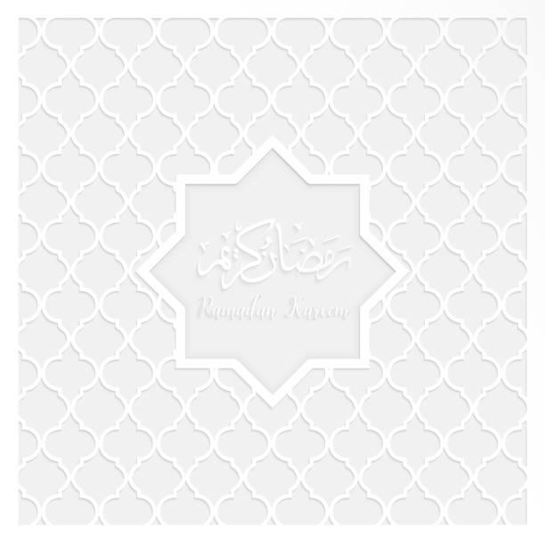 White label ramadan kareem greeting card White label ramadan kareem greeting card on islamic pattern background nu stock illustrations