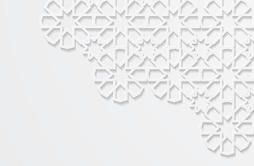 White Paper Pattern