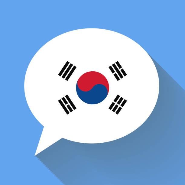 ilustrações, clipart, desenhos animados e ícones de white speech bubble with korea flag - bandeira da coreia