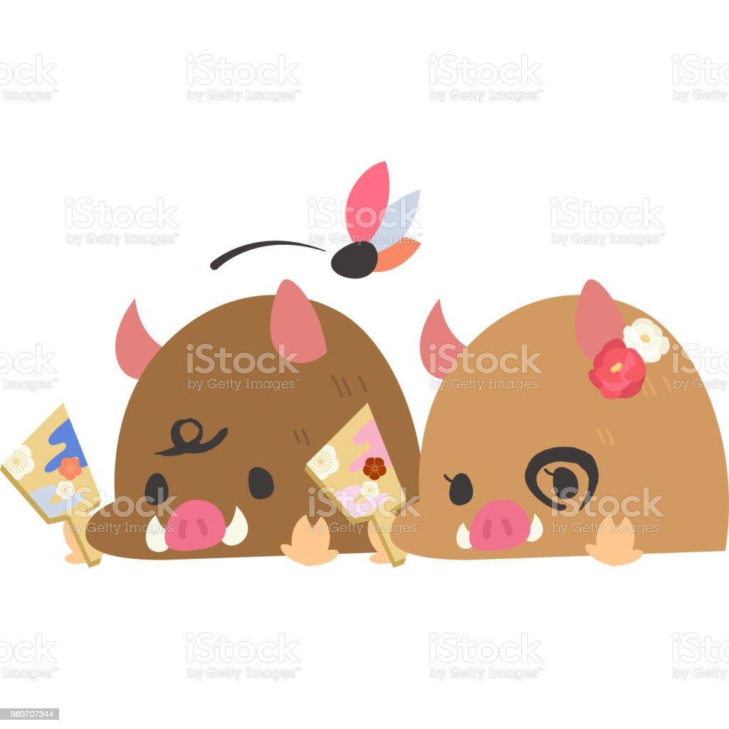 羽子板で遊ぶ野生のイノシシ ベクターアートイラスト