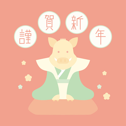 Wild boar wearing Kimono vector illustration