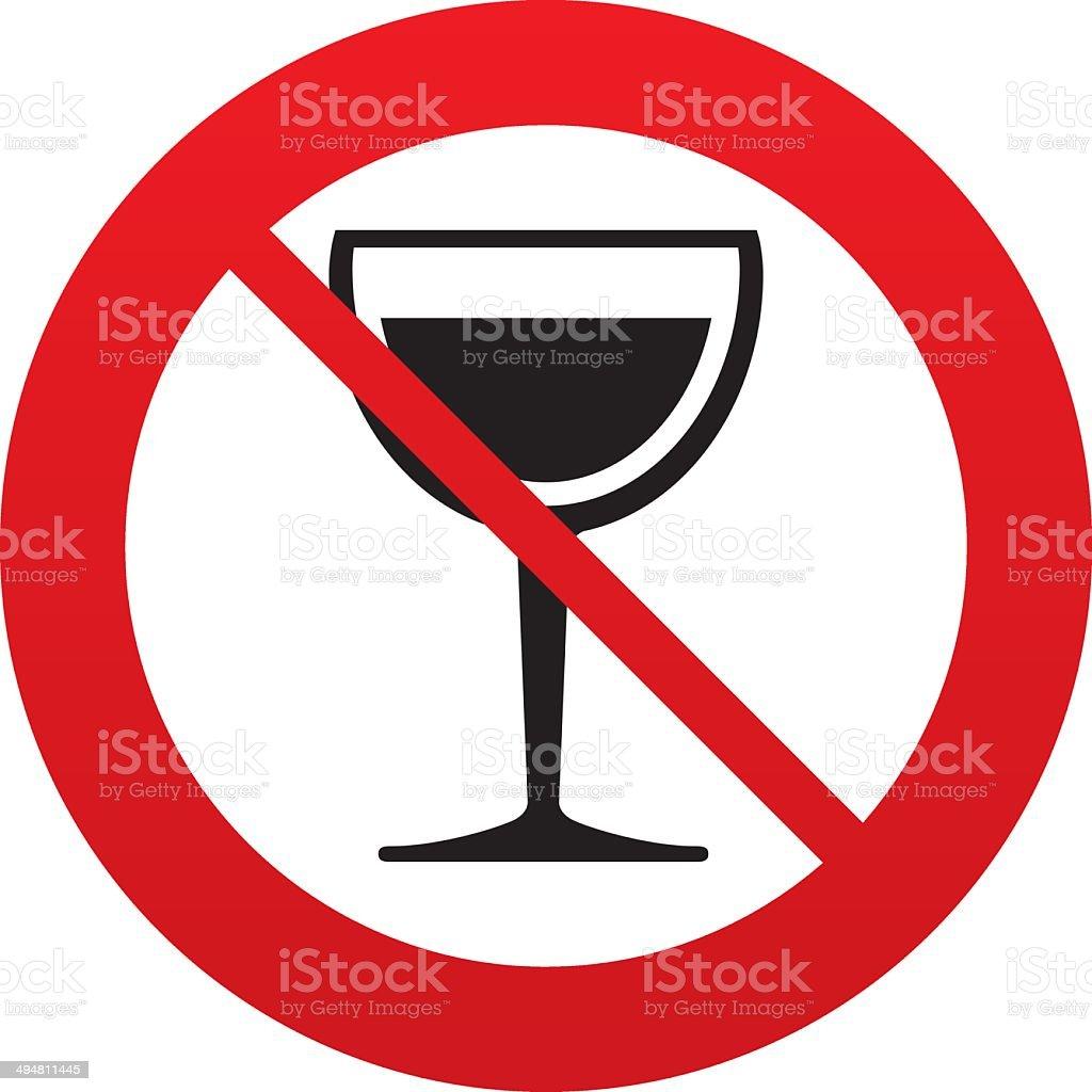 Почему не употреблять алкоголь